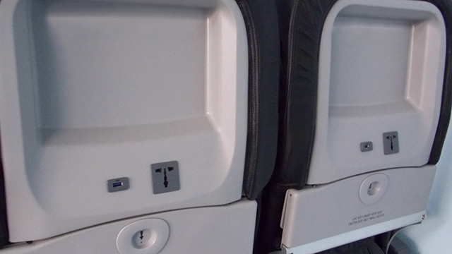 In-Seat Power System